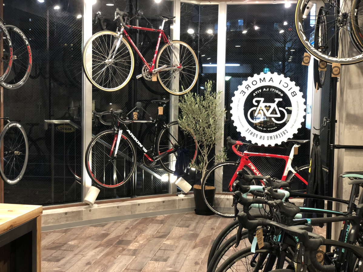 BICI AMORE 名古屋店