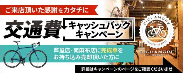 campaign_kotsuhi