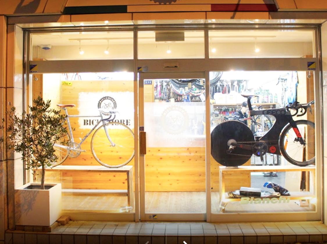 BICIAMORE 芦屋店