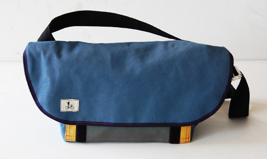 p_store-bag-1