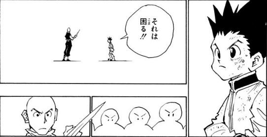 かわづ10