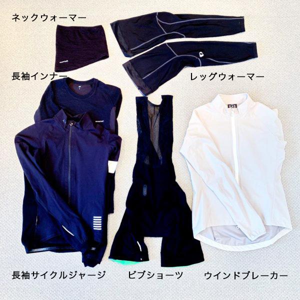 winter-wear2