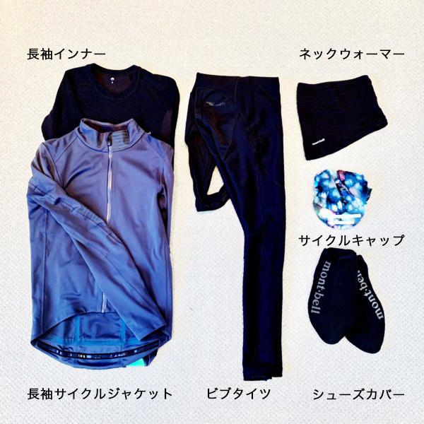 winter-wear3
