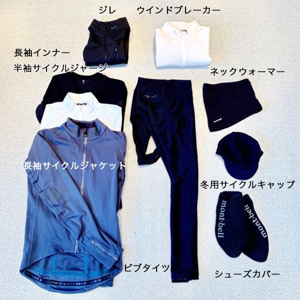 winter-wear4