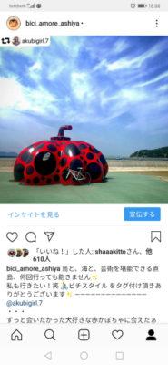 aScreenshot_20190630_180812_com.instagram.android