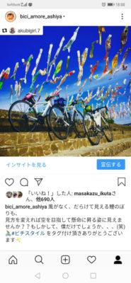 aScreenshot_20190630_180834_com.instagram.android