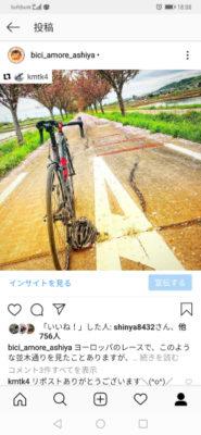 aScreenshot_20190630_180841_com.instagram.android