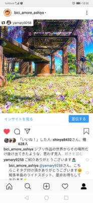 aScreenshot_20190630_180854_com.instagram.android
