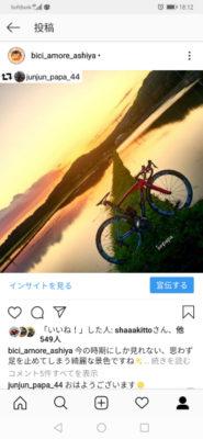 aScreenshot_20190630_181201_com.instagram.android