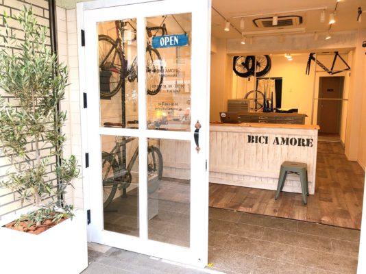 BICIAMORE(ビチアモーレ)横浜店